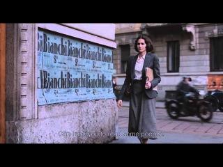 Trailer for Ferdinando Cito Filomarino's