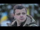 Семенченко: зараз головне зберегти наш революційний табір