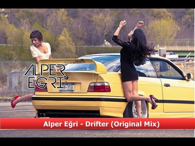 Alper Eğri - Drifter