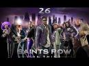 Saints Row The Third 26 Атака зомби