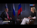 Вести 20:00 • Сезон • Мегин Келли получила месседж от Путина