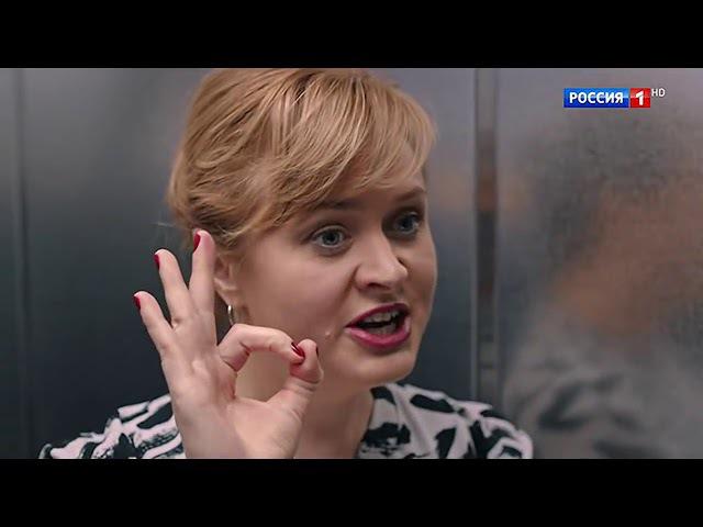 Сериал Доктор Рихтер 1, 2 серия 2017 Мелодрама драма фильм