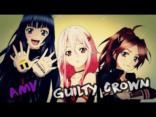Guilty Crown/Корона Вины ◥AMV◣