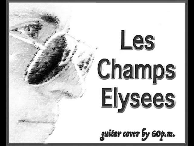 Champs Elysees 2018