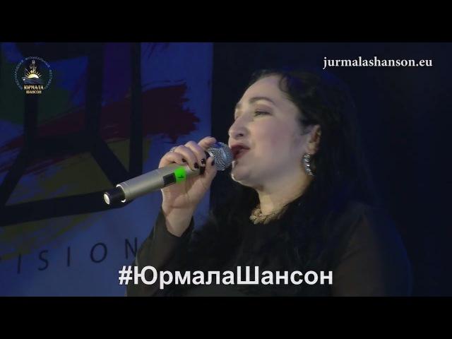 Подруга - гр.Воровайки Юрмала Шансон 2017