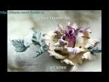 Презентация вебинара Роза Qween из кожи от Инны Шкуропат
