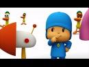Мультики - Покойо на русском - Беда не приходит одна - Смешные мультфильмы для дет...