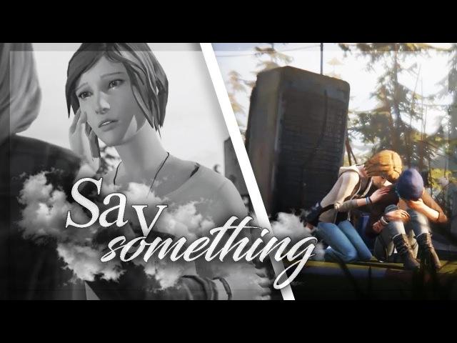 A m b e r p r i c e | say something