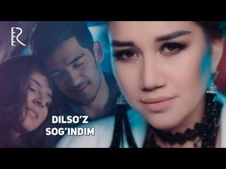 Dilso'z - Sog'indim | Дилсуз - Согиндим