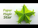 Origami Magic Star - How to make a Pager Magic Star easy step by step
