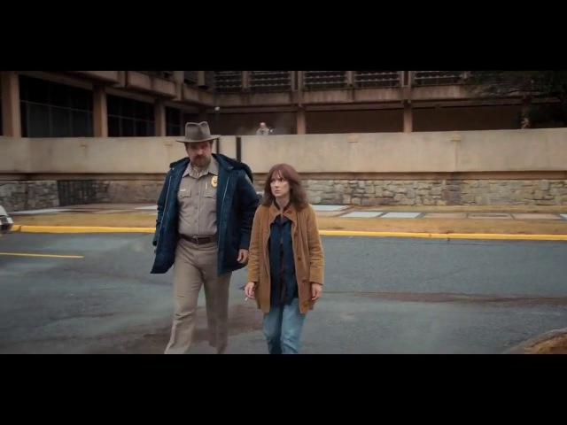 Joyce and Hopper - Perfect