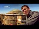 Чудеса инженерии Купол Dome