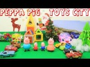Peppa Pig Episodes in Toys City - Peppa Pig and Mcqueen Car 3 help Dinosaurs get lost in Christmas