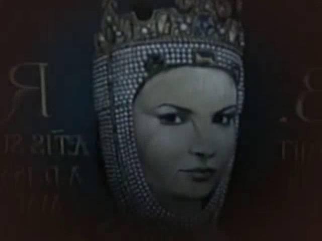 Эпитафия для Барбары Радзивилловны   Epitafium dla Barbary Radziwiłówny (1982)