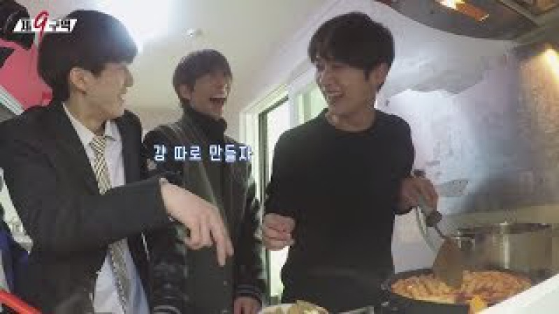 Stray kids [ The 9th ] EP.1 - Changbin Minho and Hyunjin Cooking xD Funny Moment