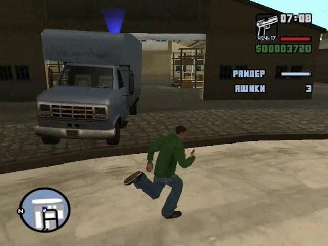GTA: San Andreas - Walkthrough. Mission 13 - Ограбление дядюшки сэма (6,95% Complete)