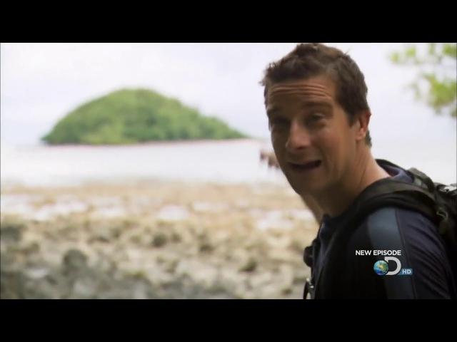 Выжить любой ценой Man vs Wild HD сезон 6 эпизод 5