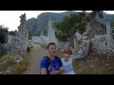 Отдых в Турции 3 экскурсия Олимпос Химера