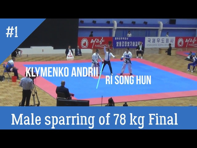 World Taekwondo Championship Pyongyang 2017 Sparring of 78 kg Final Klymenko Andrii-Ri Song Hun