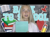 HAUL: ПОКУПКИ КАНЦЕЛЯРИИ К ШКОЛЕ // BACK TO SCHOOL 2017 (СНОВА В ШКОЛУ 2017)