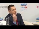 Выступление Игоря Лотакова на сессии Налоговая система России отвечая на вызовы