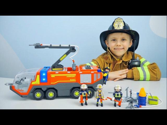 ПОЖАРНАЯ МАШИНКА Playmobil и Пожарный Даник Бригада пожарных в кейсе. Детское видео