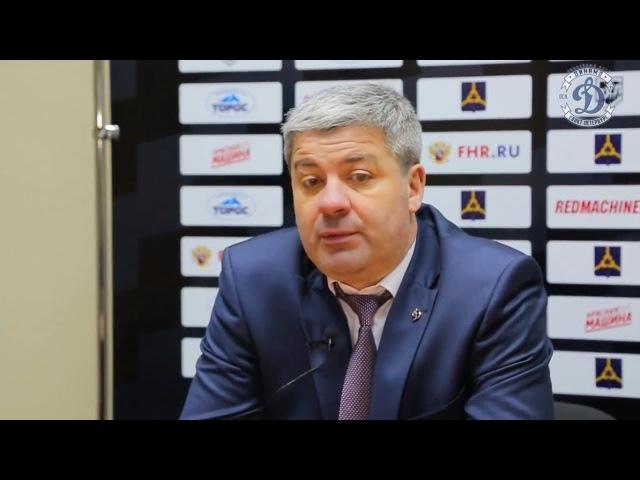 Пресс-конференция после матча Торос - Динамо СПб (30.01.2018)