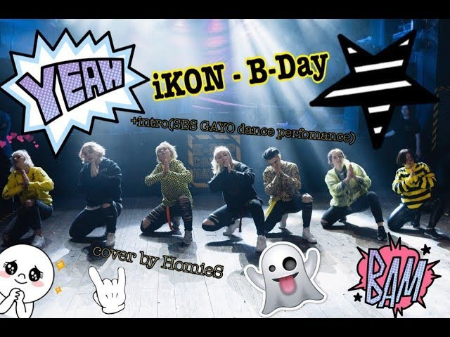 IKON(아이콘) - B-DAY SBS GAYO dance perfomance [cover by Homies] (video by Andrey De-Yukio)