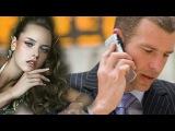 Не звони