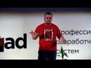 Как построить хороший performance review: опыт Badoo / Алексей Рыбак (Badoo)