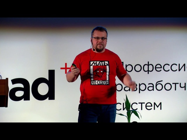 Как построить хороший performance review опыт Badoo Алексей Рыбак (Badoo)