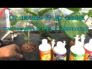Как посадить огурец на гидропонике в теплице! Принцип работы гидропоники.