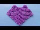 muestra a crochet para tejer poncho calado