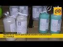 Свечи на 60 тысяч долларов изъяли таможенники на границе
