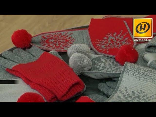 Шапки шарфы и перчатки вяжут в Пинске для белорусских олимпийцев