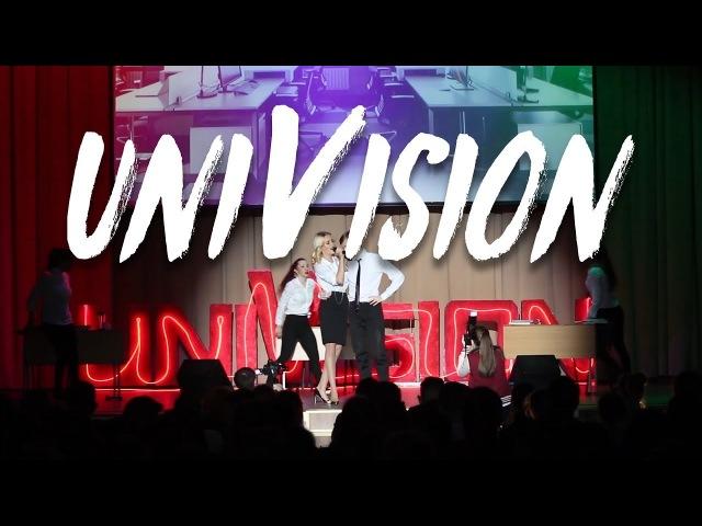 Univision | Вероника Новгородцева (УрФУ) - «Call me maybe» 2018