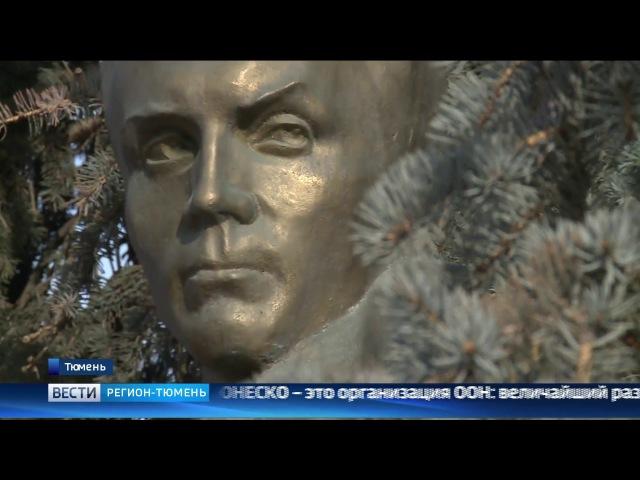 Память Героя Советского союза Николая Кузнецова почтили в Тюмени