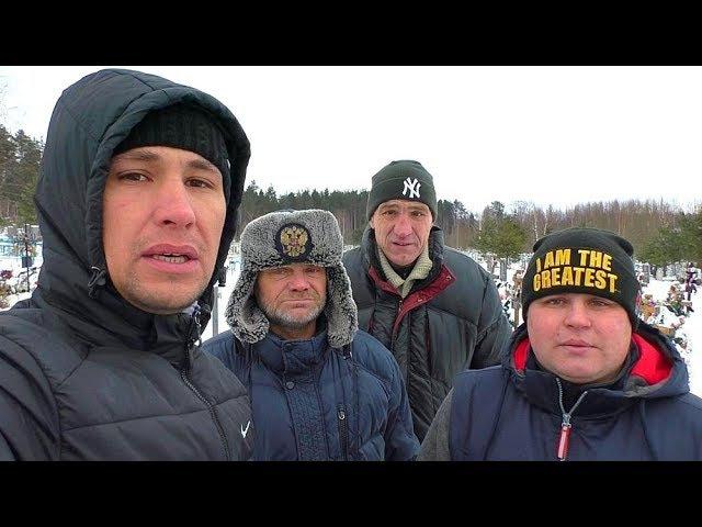 Навестили Жеку (Чёрного) / Наш бывший участник канала