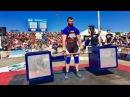 Ultimate Strongman U23 World Championship 2017 - Gatineau Canada