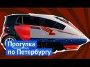 Петербург: лучшие места в Сапсане, Почтамт и башня на Пяти Углах