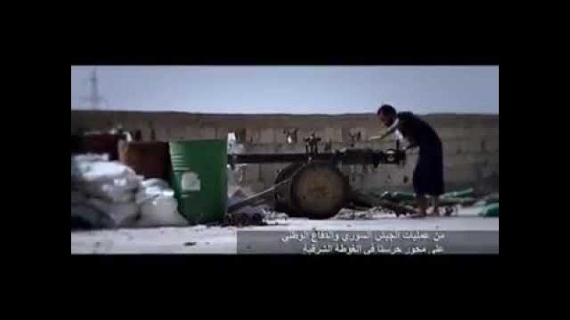 Как солдаты сирийской арабской армии заставили Ахрар аль Шама выйти из своих важнейших стратегических точек на оси Хараста