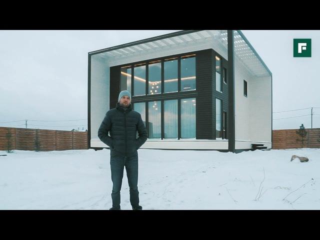 Куб в кубе Современный дом родом из Австралии FORUMHOUSE