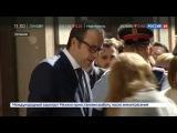 Новости на Россия 24  Власти Испании задержали 12 каталонских чиновников