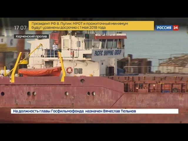 Новости на «Россия 24» • В Керченском проливе устанавливают опоры железнодорожной части Крымского моста