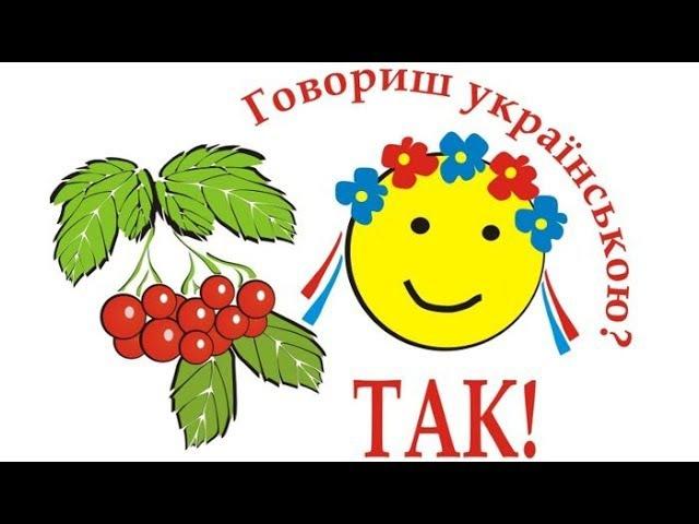 Украинская мова - последний рубеж сионистов.