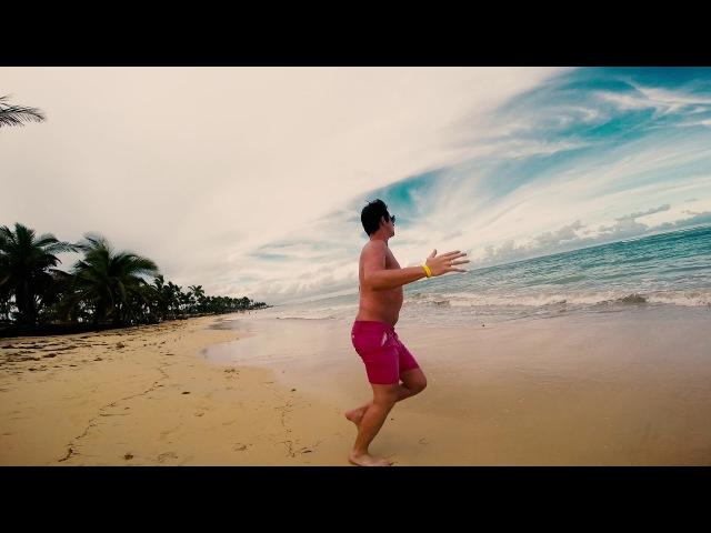 (Макс и Настя) Доминикана - Пунта кана - отель Sirenis Cocotal Beach Resort Casino Aquagames 5*