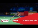 Play Of The Day YONEX All England Open 2018 SF BWF 2018