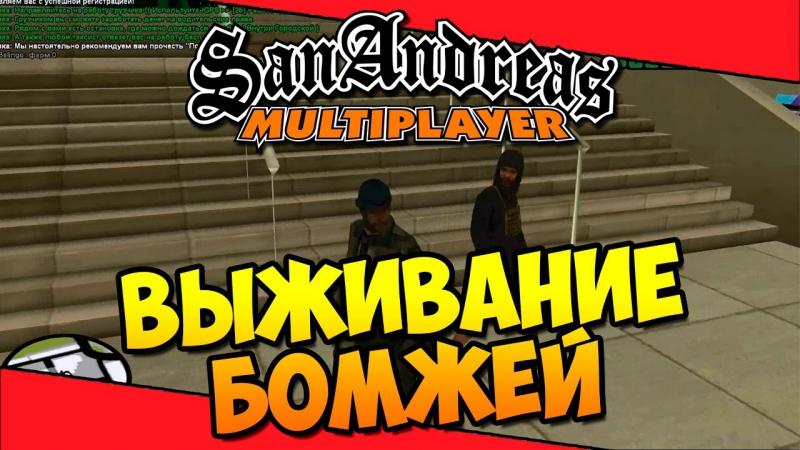 Samp-Rp.Ru Revolution Address