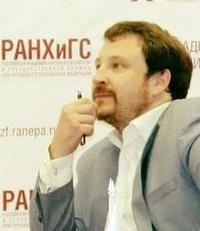 Антон Федосов