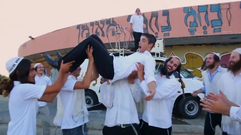 Itzik Dadya Rabi Nachman